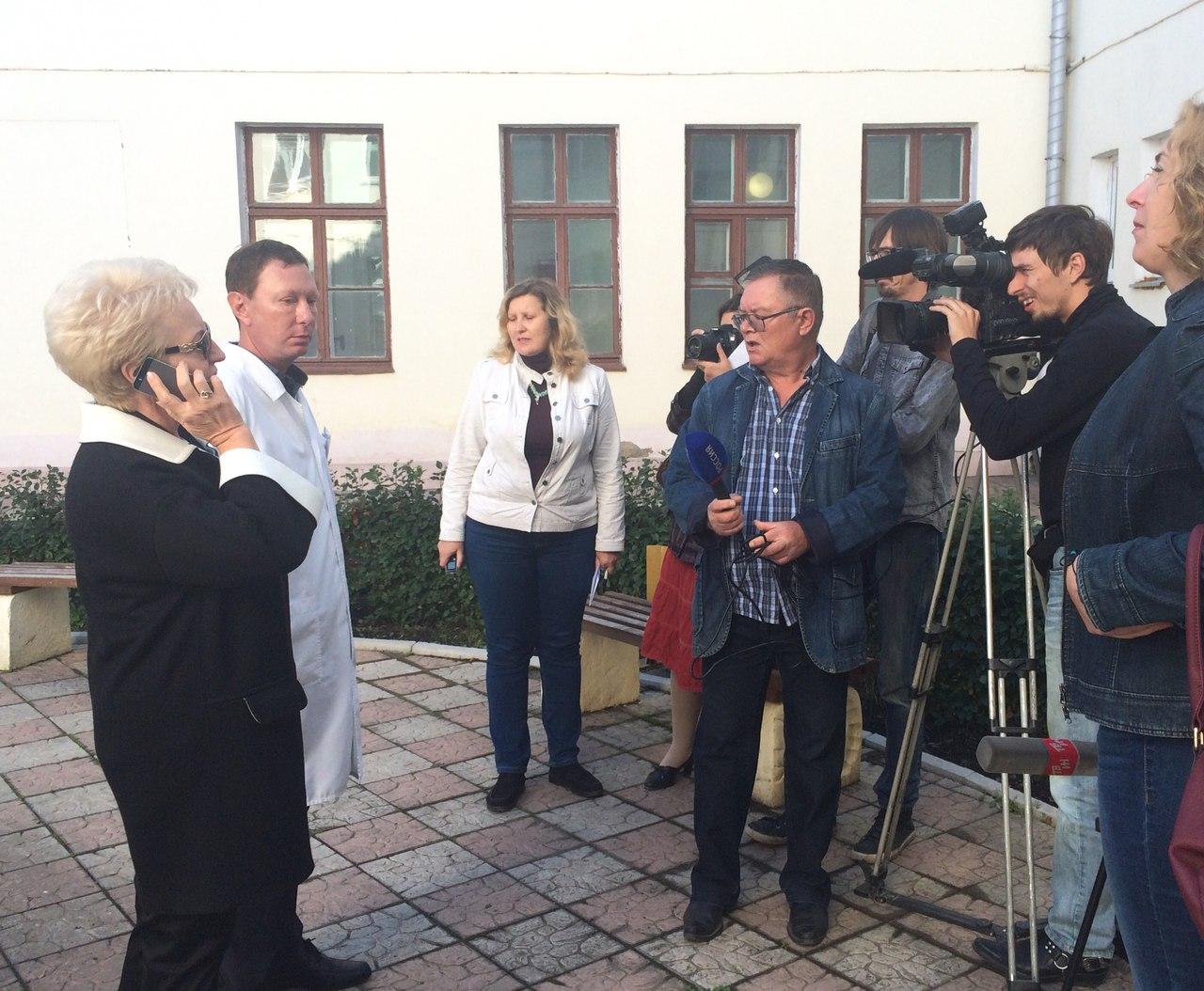 Всероссийский учебно научно методический центр по непрерывному медицинскому и фармацевтическому обра